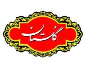 شرکت پخش مویرگی گلستان