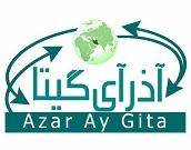 شرکت پخش مویرگی اذر ای گیتا