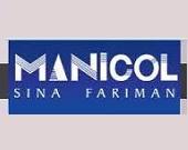 شرکت پخش مویرگی سینا فریمان
