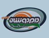 شرکت پخش مویرگی دام دوشان