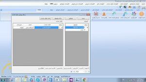 رابطه ی ویزیتور و طرف حساب در نرم افزار حسابداری پخش