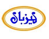 شرکت پخش مویرگی میزبان