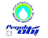 شرکت پخش مویرگی صنایع شیرایران