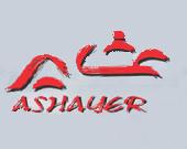 شرکت پخش مویرگی عشایر