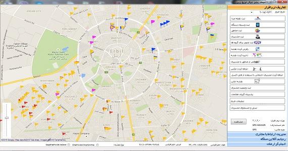 نمایش گزارش ویزیت موفق روزانه بر روی نقشه
