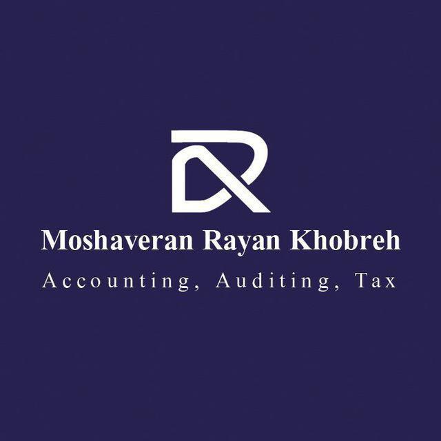 مشاوران مالی رایان خبره