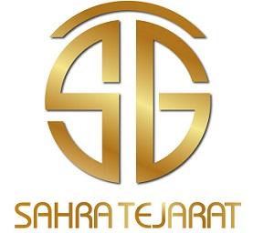 شرکت صحرا تجارت