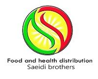 شرکت پخش برادران سعیدی