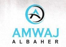 amwaj albaher