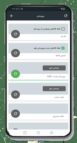 اطلاعات آنلاین